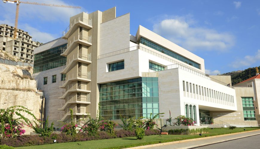 LAU Medical School