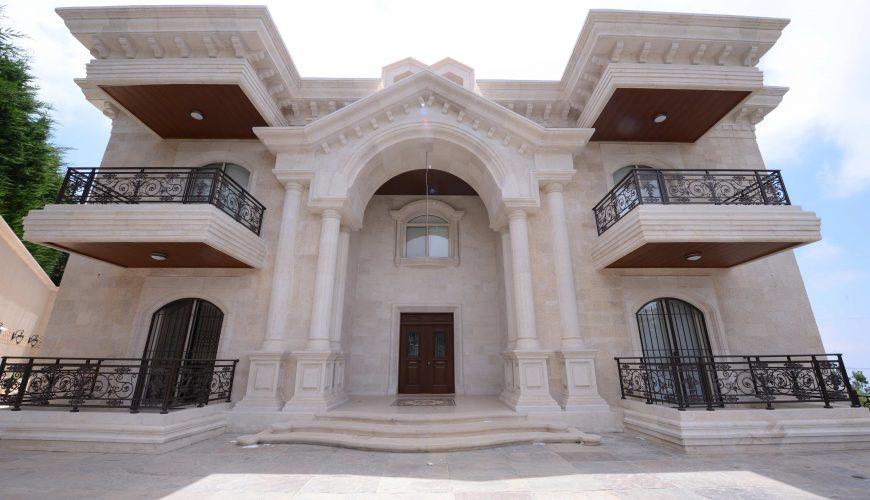Villa Mohamoud Chehab