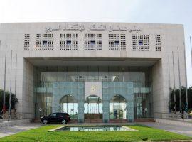 Arab Chamber