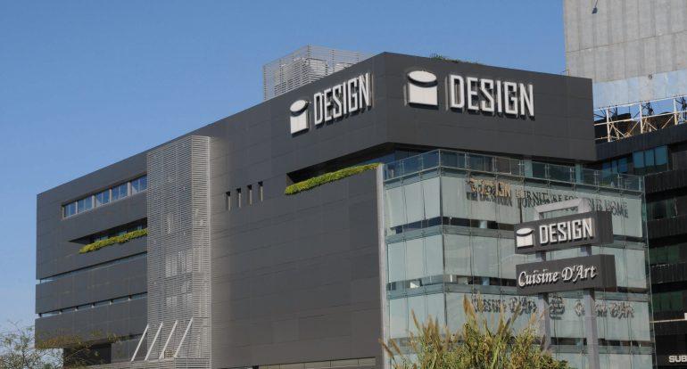 I-Design.jpg